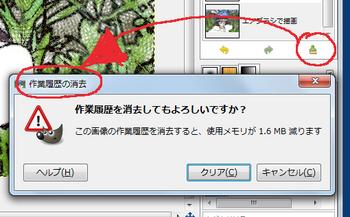 130410_blg_E.jpg