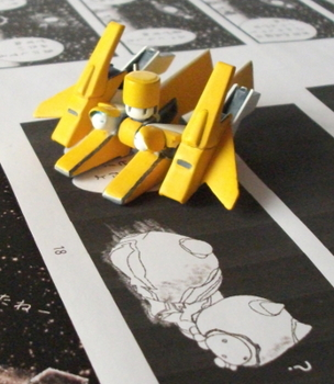 ドードー・ジェットのフィギュア、着陸状態
