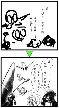 161_450_20160423.jpg