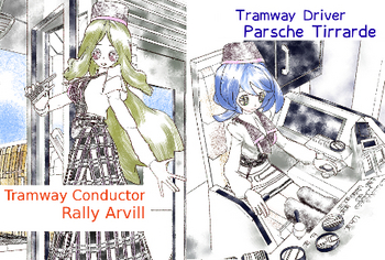 Tramway_girls_20161011.jpg