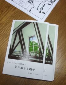 sample1780_20171110.JPG